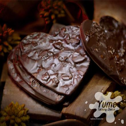 惡魔甜心黑巧克力脆餅-不論是愛吃甜味或原味的人都能一口接著一口,欲罷不能!!